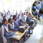 سندھ میں تعلیم کی زبوں حالی سیکنڈری اسکولوں میں اساتذہ کی 1800 اسامیاںخالی پڑی ہیں