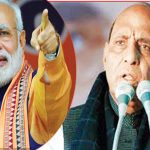 بھارتی صدارتی انتخاب میں رام ناتھ کووند کی نامزدگیہندو راشٹر کے قیام کی جانب پہلا قدم