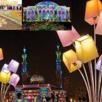 شارجہ کا بین الاقوامی فلاور فیسٹیول