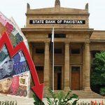 کرنٹ اکاؤنٹ خسارے میں تیزی سے اضافہ،وزارت خزانہ کیلئے لمحہ فکریہ