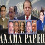 پاناما فیصلہ کب کیا ہوا؟اہم واقعات تاریخ کے آئینے میں