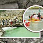 ایک خوبصورت پری سے منسوب سحر انگیز آبشار ''ڈونچار''