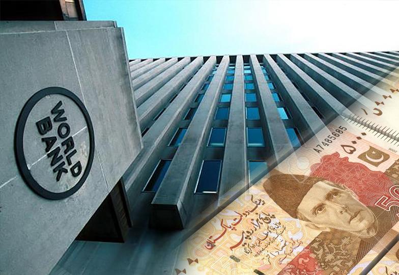 عالمی بینک کا پاکستان کومزید قرض دینے سے انکار۔۔نئی شرائط عاید کردیں