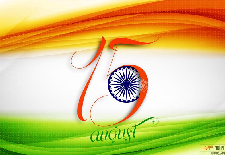 صوبہ اترپردیش اور بہار کے دیہاتیوں نے بھارت کایوم آزادی منانے سے انکار کردیا