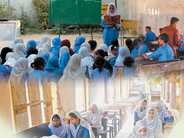 ملیر میں سرکاری اسکولوں کی حالت ناگفتہ بہ 'طلبہ مخدوش عمارتوں میں تعلیم حاصل کرنے پر مجبور