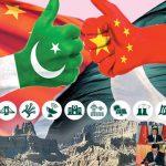 چین پاکستان میں 37 کروڑ ڈالر کی سرمایہ کاری کرے گا،ایم او یو پر دستخط ہوگئے