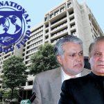 پاکستان 2018کی پہلی سہ ماہی میں عالمی مالیاتی اداروں کو 11ارب ڈالر کیسے ادا کرے گا؟