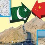 چین کی جانب سے بحر ہند میں طاقت میں اضافے کی کوشش