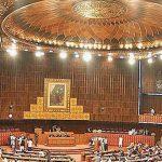 قومی اسمبلی میں پیش کردہ قرارداد اور آئین میں ترمیم