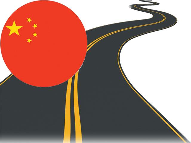 چین تخلیق کے ذریعے ترقی کی راہ پر گامزن ہے!