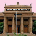 پاکستانی روپے کی قیمت میں کمی کا خوف'ڈالر کی قیمت میں اضافہ شروع ہوگیا