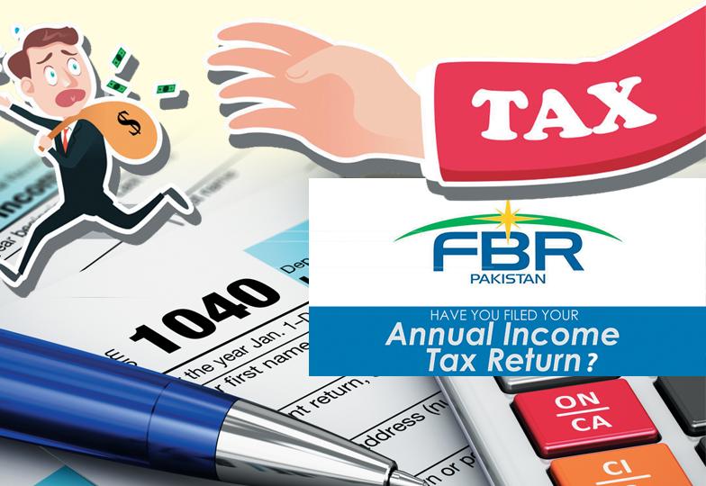 ایف بی آر ٹیکس وصولی کاہدف پورا کرنے میں پھر ناکام