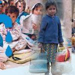 سندھ میں 95 فیصدسرکاری اسکول پانی سے بھی محروم