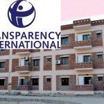 سول اسپتال خیر پور اور کے ایم سی کے اسپتالوں میں مالی بے قاعدگیاں ' ٹرانسپیرنسی انٹرنیشنل کی تشویش