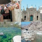 بلوچستان کے ضلع جھل مگسی کے قریب واقع خوبصورت علاقہ پیر لاکھا