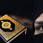 اسلام میں عورت کامقام اوراس کے حقوق