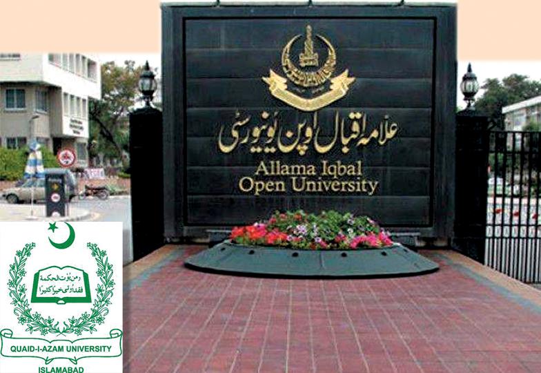 علامہ اقبال اور قائد اعظم یونیورسٹی کے فنڈز میں بڑے پیمانے پر گھپلوں کا انکشاف