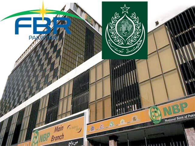 ایف بی آر اور نیشنل بینک کی جانب سے 6ارب روپے کی کٹوتیاں' حکومت سندھ نے مقدمہ درج کرادیا