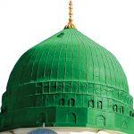 صحابہ کرام رضی اللہ تعالیٰ عنہم کی فضیلت قرآن وحدیث کی روشنی میں