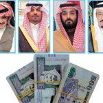 سعودی عرب میں کرپشن کےخلاف تاریخی کریک ڈاؤن