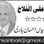 ایٹمی پاکستان کے خلاف غلیظ سازشیں