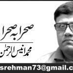 پاکستان سعودی تعلقات میں سرد مہری، نتائج کیا ہوں گے؟