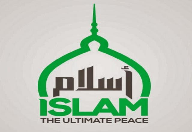 آپ کے مسائل اور ان کا حل اسلام کی روشنی میں