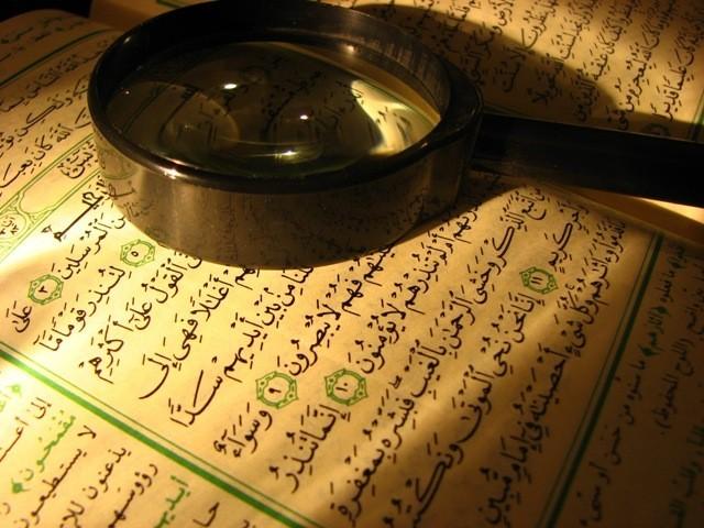 صلاۃ التسبیح: اہمیت وفضیلت اور پڑھنے کا طریقہ