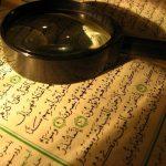 انسان کامقام قرآن کی زبانی