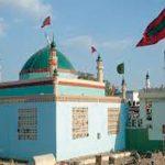 بلوچستان کے ضلع خضدارکی اہم زیارت''لاہوت لامکاں''