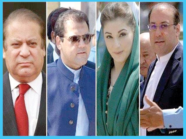 شریف خاندان کے نام ایگزٹ کنٹرول لسٹ میں ڈالنے پر غور، تین وزراء پر مشتمل کمیٹی قائم