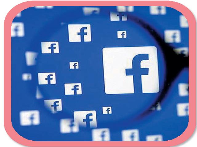 فیس بک صارفین کے پانچ کروڑ اکاؤنٹس پر سائبر حملہ