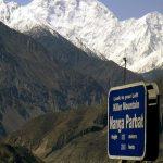 پاکستان کاخوبصور ت مقام اور دنیاکی خطرناک چوٹی ''نانگاپربت''