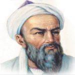 ابو ریحان البیرونی