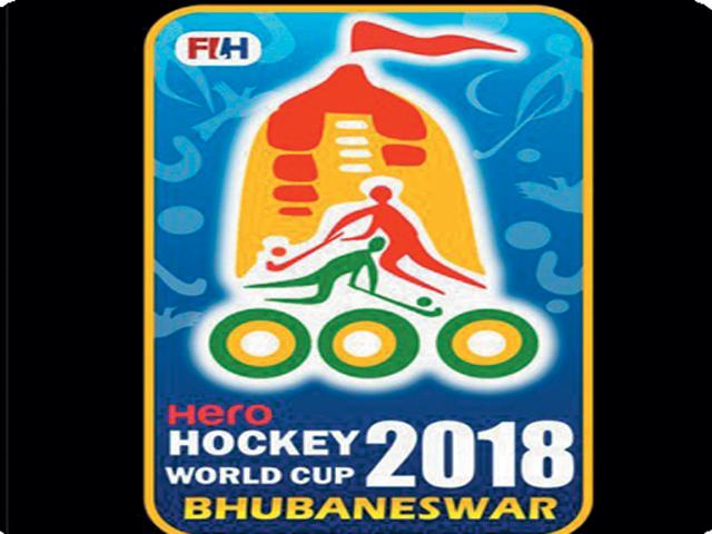 ہاکی ورلڈ کپ 2018 کے شیڈول کا اعلان