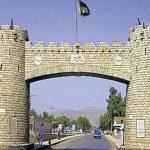 قدیم گندھاراتہذیب کا مرکز پشاور