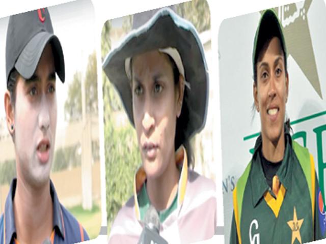 پاکستان کا سر فخر سے بلند کرنے والی خواتین کرکٹرز