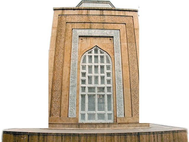 مقبرہ قطب الدین ایبک