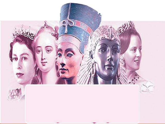 ماضی کی رہنما خواتین