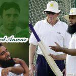 90کی دہائی میں عالمی کرکٹ کاسب سے خطرنا ک ترین اوپننگ بیٹسمین سعید انور