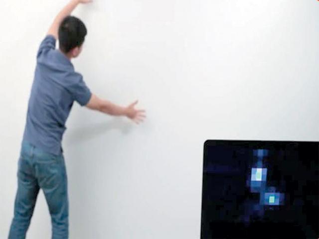 پوری دیوار کو ٹچ اسکرین بنانے والاپینٹ