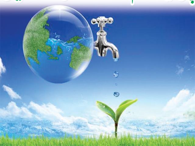 پانی ایک عظیم نعمت اور ہماری ذمہ داریاں