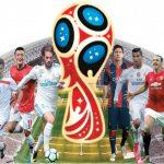 دنیا کے مقبول ترین کھیل فٹبال ورلڈ کپ کا میلہ سجنے کو تیار