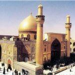 خلیفہ چہارم حضرت علی المرتضیٰ