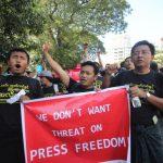 میانمار حکومت ، فوج آزادی صحافت کا گلا گھونٹ رہی ہے،اقوام متحدہ