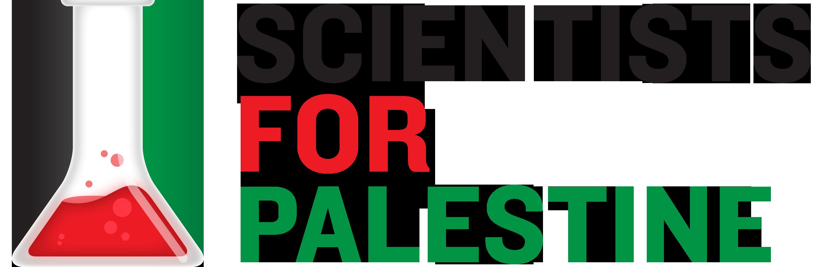 ٹیکنالوجی کا میدان ، فلسطینی سائنس دان گولڈ میڈل کا حقدارقرار