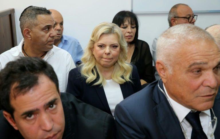 اسرائیلی وزیراعظم کی اہلیہ کے خلاف کرپشن کے مقدمے کی سماعت