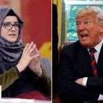 سعودی مقتول صحافی کی منگیتر نے دورہ وائٹ ہاؤس کی دعوت ٹھکرادی
