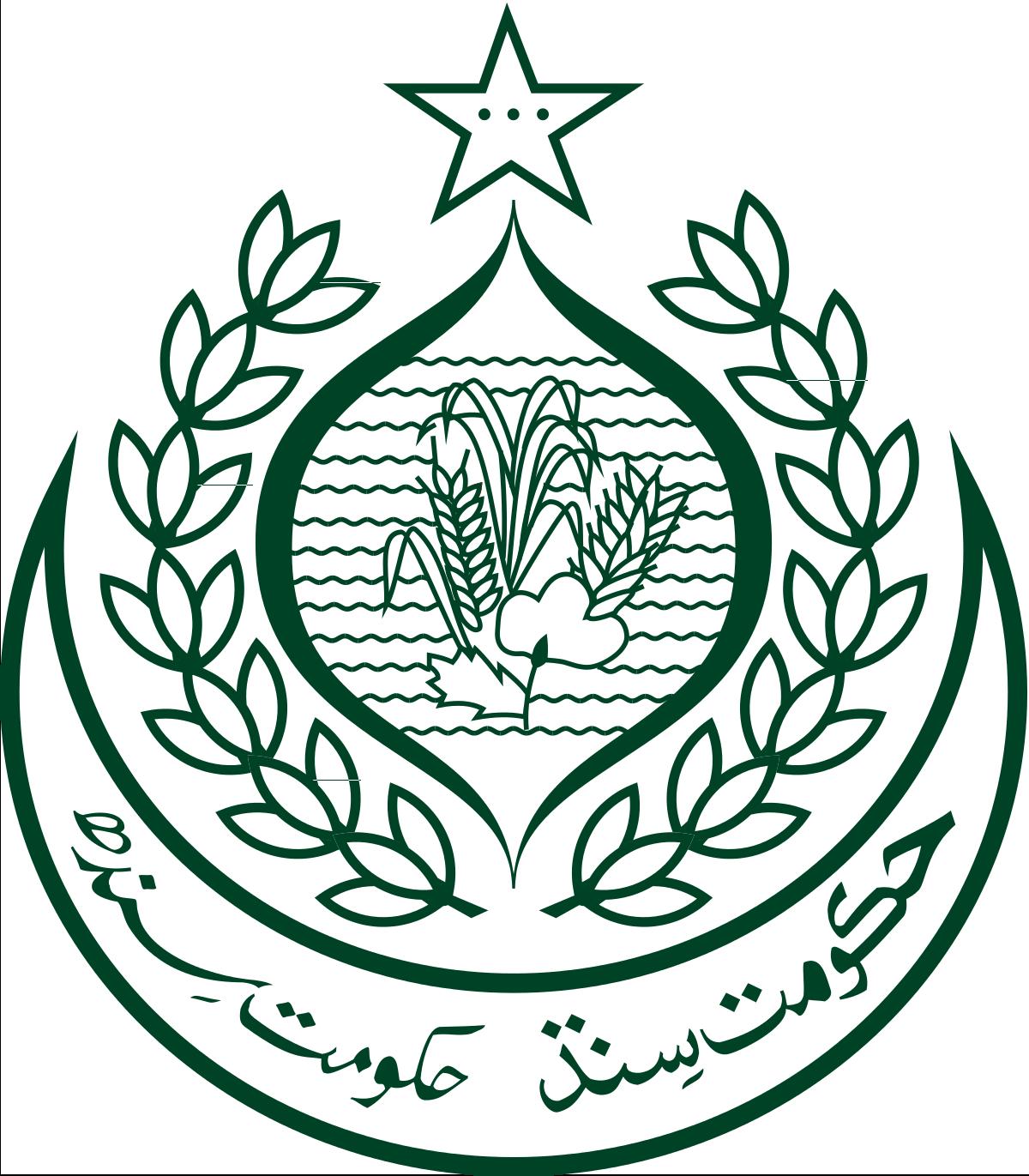 قانون،اطلاعات ،بلدیات سندھ میں غیرقانونی بھرتیوں کی تفصیلات طلب
