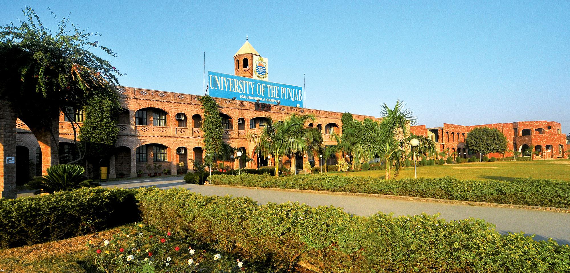 اسلام آباد کی 3، پنجاب کی 16 جامعات وائس چانسلرز تقرری کی منتظر